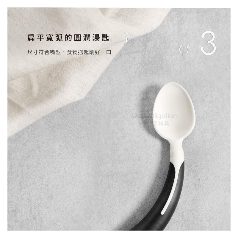 輕巧彎曲湯匙-小巧尺寸